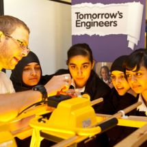 Creativity in education: engaging pupils in STEM